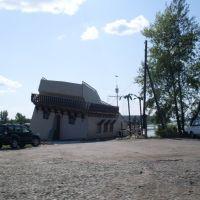 Павловск, Павловск