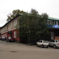 Узел Связи, Павловск