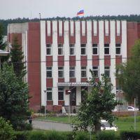 Администрация, Павловск