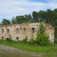 Павловск. Сереброплавильный завод, Павловск