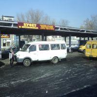 Павловский автовокзал