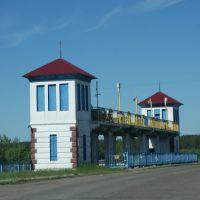 Плотина в Павловске, Павловск
