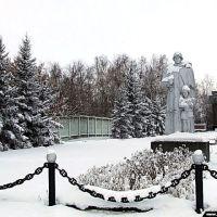мемориал, Ребриха