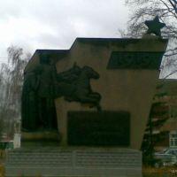 памятник 1919, Ребриха