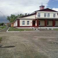 Дом культуры, Ребриха