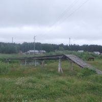 Мосточек через речку Касмалу, Ребриха