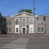 Администрация города, Рубцовск