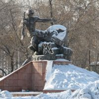 Памятник ветеранам пехотного училища, Рубцовск
