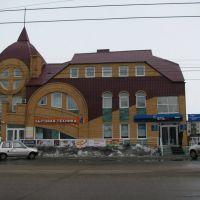 Здание ВТБ-24, Рубцовск