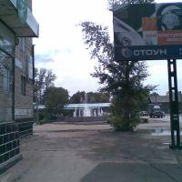 fountain, Рубцовск