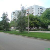 Рубцовск, Рубцовск