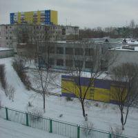 Садик, Рубцовск