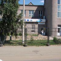 Водоканал, Рубцовск