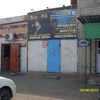 Антенны (самый большой выбор, по очень низким ценам в городе), Рубцовск