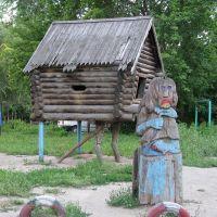 """""""Там на неведомых дорожках..."""", 2010, Рубцовск"""