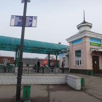Автокассы, Рубцовск