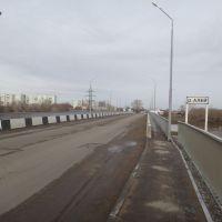 Мост через Алей, Рубцовск