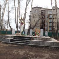 Мемориал погибшим в Афганистане, Рубцовск