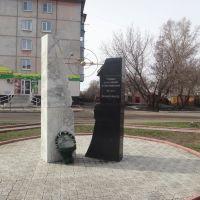 Памятник Семипалатинцам, Рубцовск