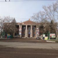 """ДК """"Алтайсельмаш"""", Рубцовск"""