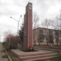 Памятник героям ВОВ, Рубцовск