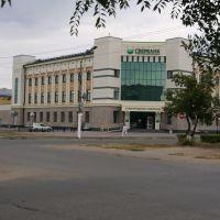 Сбербанк 2010 год, Славгород