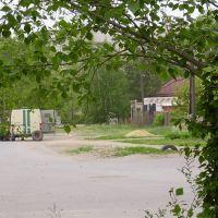 ситуация, Славгород
