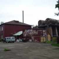 баня, Славгород