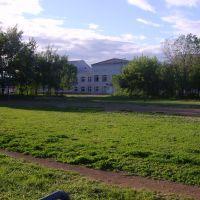 Стадион, Славгород