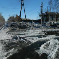 весна пришла, Славгород