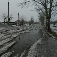 лежачий полицай стал платиной., Славгород