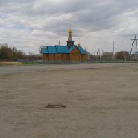 Село Староалейское церковь, Староаллейское