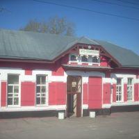 Станция Усть-Тальменская, Тальменка