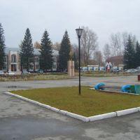 Центральная площадь, Тальменка