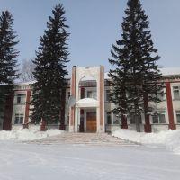 Дом Культуры, Тальменка