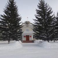 Администрация Тальменского района, Тальменка