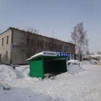 Остановка Почта, Тальменка