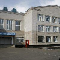 Топчихинская средняя школа №1, Топчиха