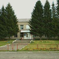 Профессионально-педагогический колледж, Троицкое