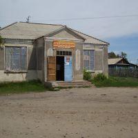 "село Тюменцево. магазин ""Андроновский"", Тюменцево"