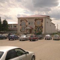 Угловская районная больница, Угловское