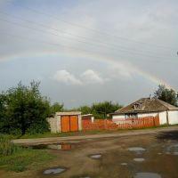 Радуга в У-К, Усть-Калманка