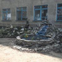 ПТУ №56, Усть-Калманка