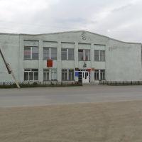 Администрация, Усть-Калманка