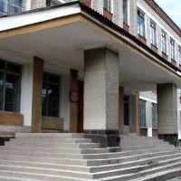 Хабарская средняя школа №1, Хабары