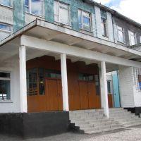 Хабарская средняя школа №2, Хабары