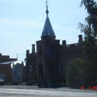 Церковь, Хабары