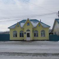 "Магазин ""АЯЗ"", Чарышское"