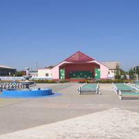 Парк, Шелаболиха