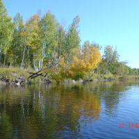 Ранняя осень, Айгунь